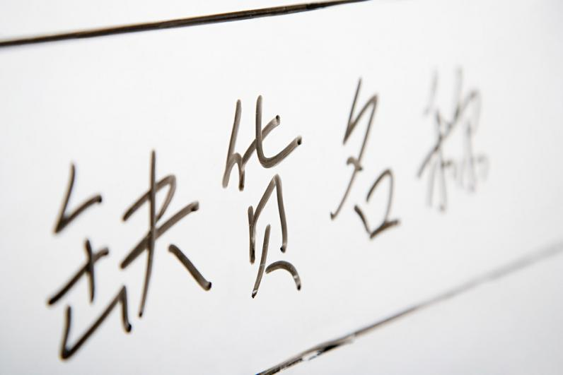 Why choosing a translation agency specialising in Chinese