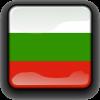 Doing Business in Bulgaria, Bulgarian Translators